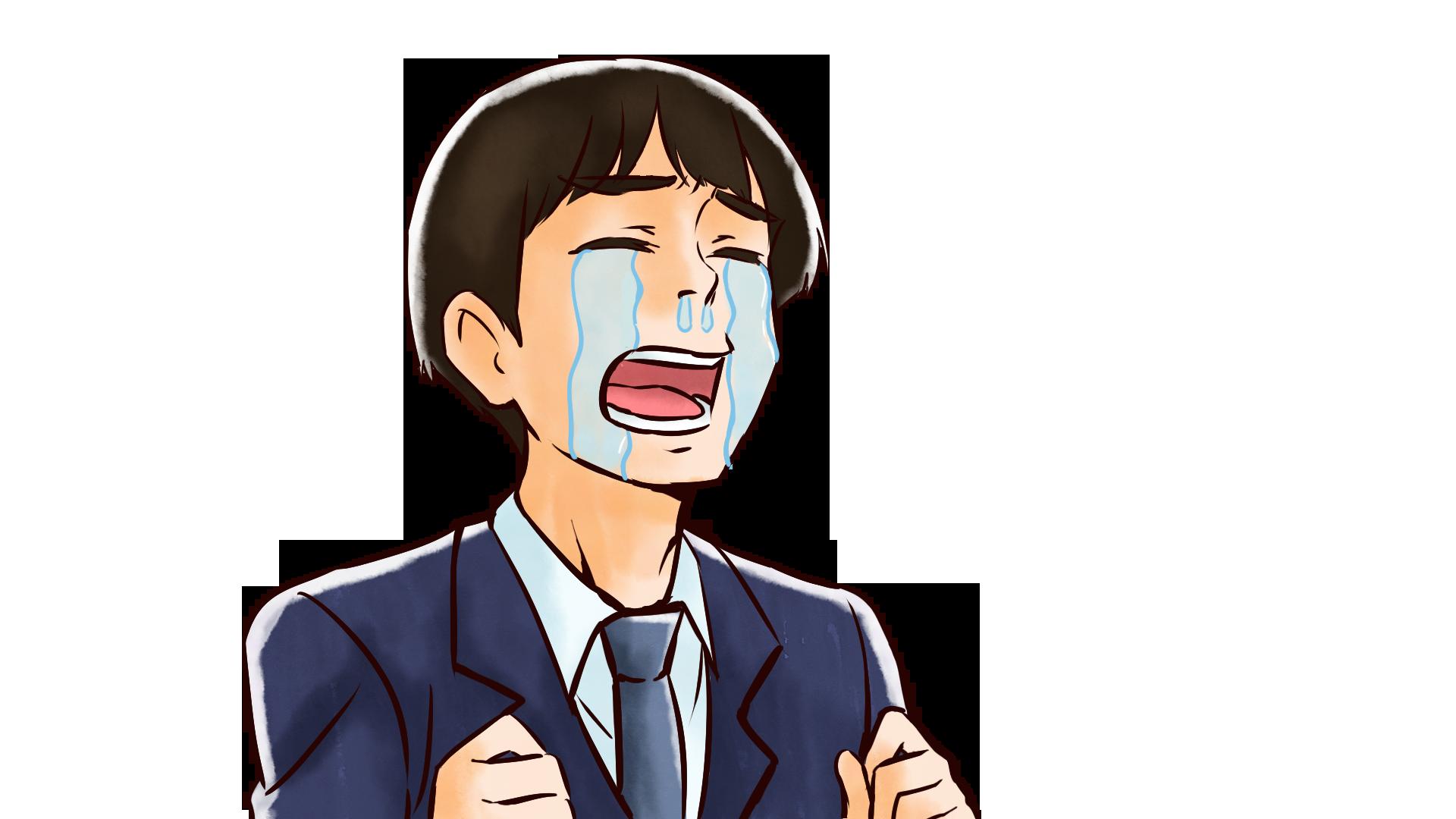 号泣する若い社会人男性のフリーイラスト画像素材【商用無料】 | アイ