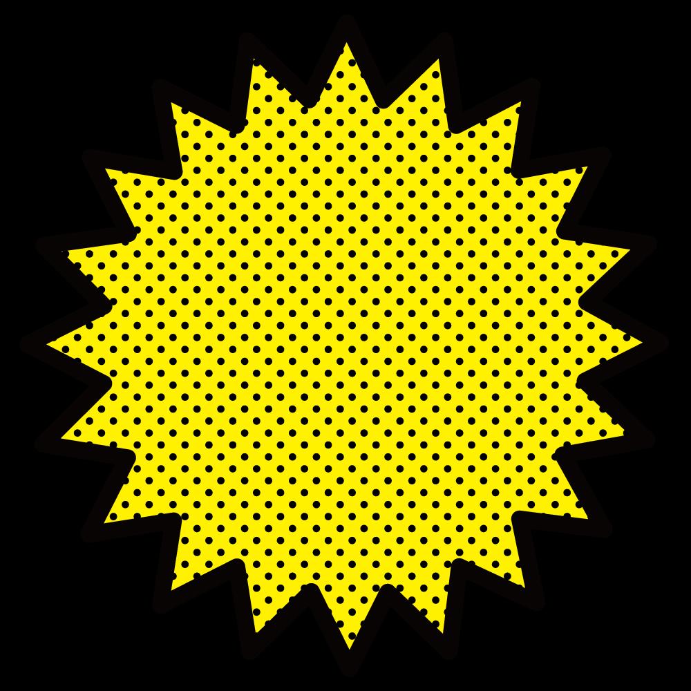 アメリカンポップなギザギザした吹き出しのフリーイラスト画像素材【商用