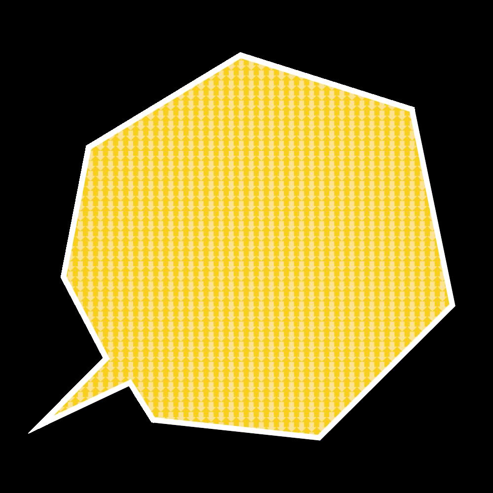 カクカクしたポップな黄色い吹き出しのフリーイラスト画像素材【商用無料